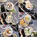 圓味壽司 - 042.jpg