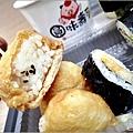 圓味壽司 - 043.jpg