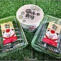 圓味壽司 - 056.jpg