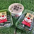 圓味壽司 - 055.jpg