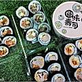 圓味壽司 - 061.jpg
