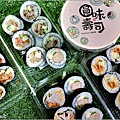 圓味壽司 - 062.jpg