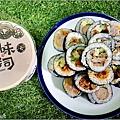 圓味壽司 - 077.jpg