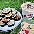 圓味壽司 - 076.jpg