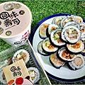 圓味壽司 - 080.jpg