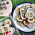 圓味壽司 - 082.jpg