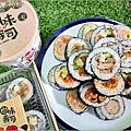 圓味壽司 - 083.jpg
