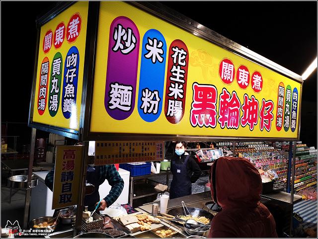 竹北夜市 - 022.jpg