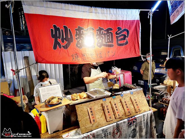 竹北夜市 - 086.jpg