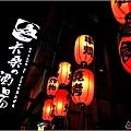 卡桑的酒場 - 006.jpg