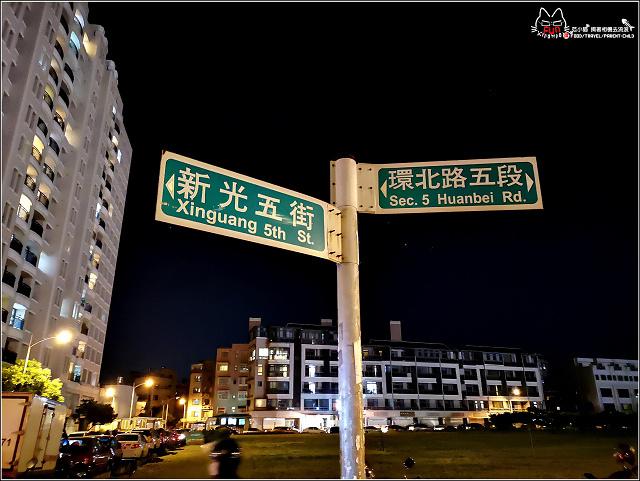 竹北夜市 - 111.jpg