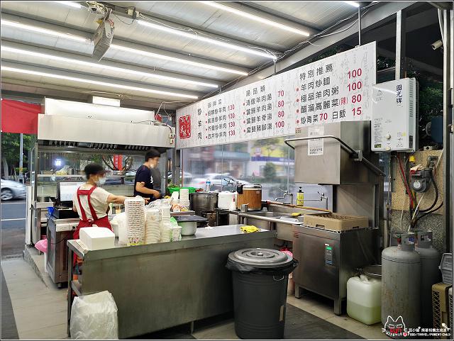 東林炒羊肉 - 008.jpg