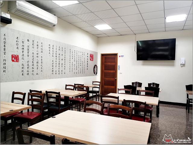 東林炒羊肉 - 004.jpg
