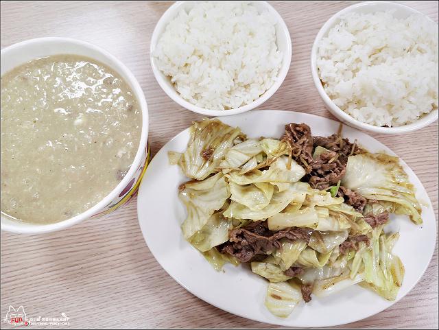 東林炒羊肉 - 010.jpg
