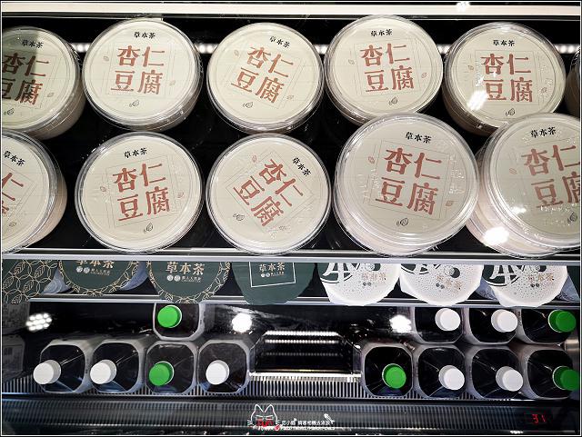 草本茶 - 008.jpg