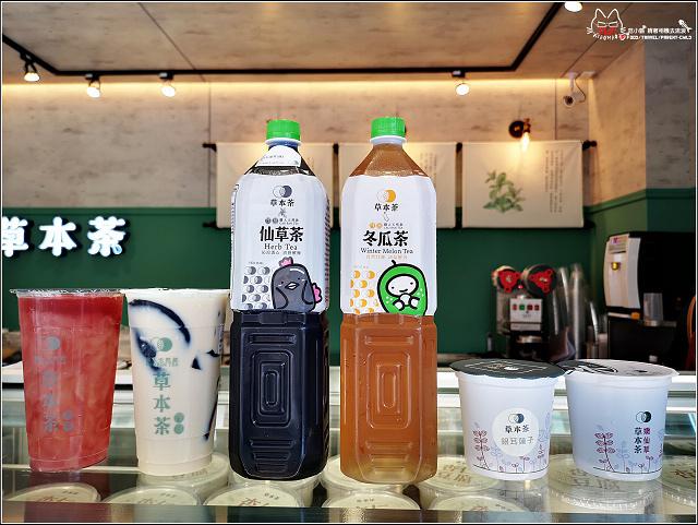 草本茶 - 025.jpg