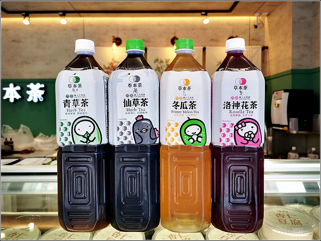草本茶 - 027.jpg