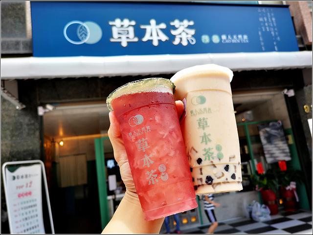 草本茶 - 031.jpg