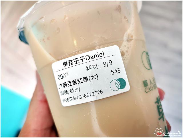 草本茶 - 038.jpg