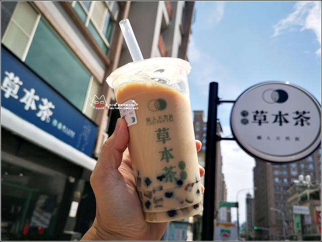 草本茶 - 042.jpg