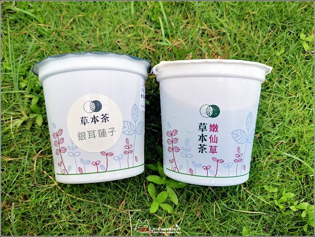 草本茶 - 045.jpg