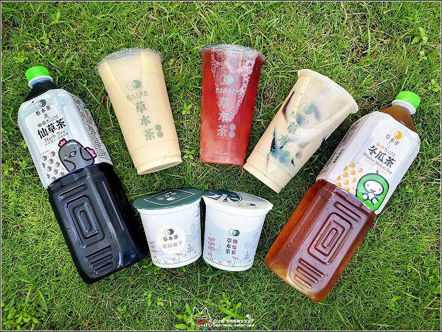 草本茶 - 046.jpg
