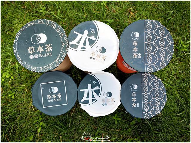 草本茶 - 049.jpg