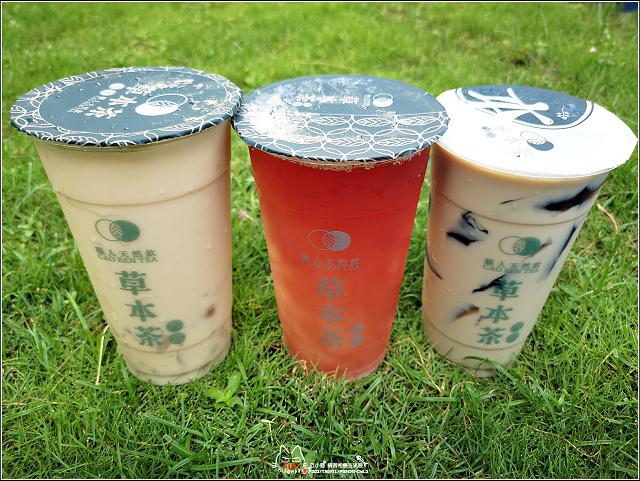 草本茶 - 048.jpg