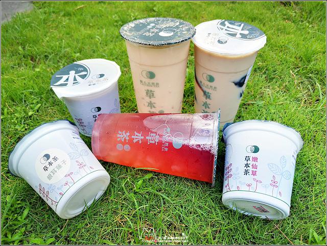 草本茶 - 053.jpg