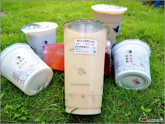 草本茶 - 054.jpg