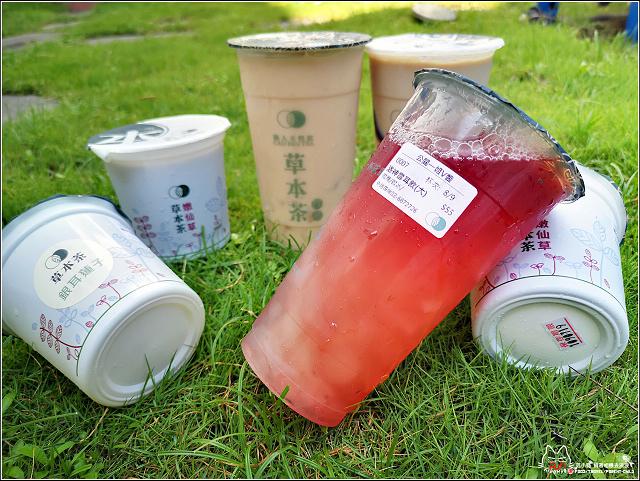 草本茶 - 055.jpg