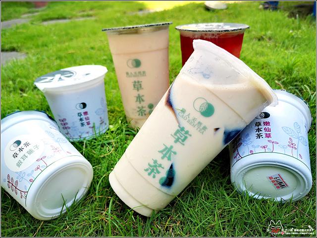 草本茶 - 056.jpg