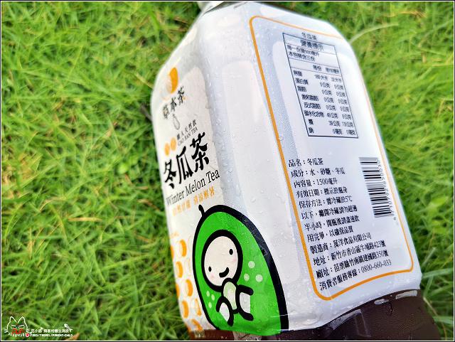 草本茶 - 057.jpg