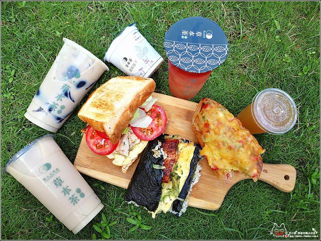 草本茶 - 061.jpg
