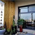 賞壽司丼飯 - 014.jpg