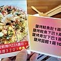 賞壽司丼飯 - 026.jpg