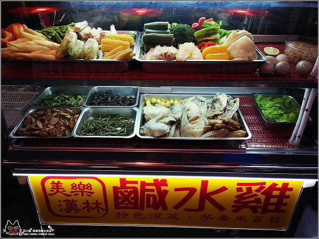 美樂漢林鹹水雞 - 004.jpg