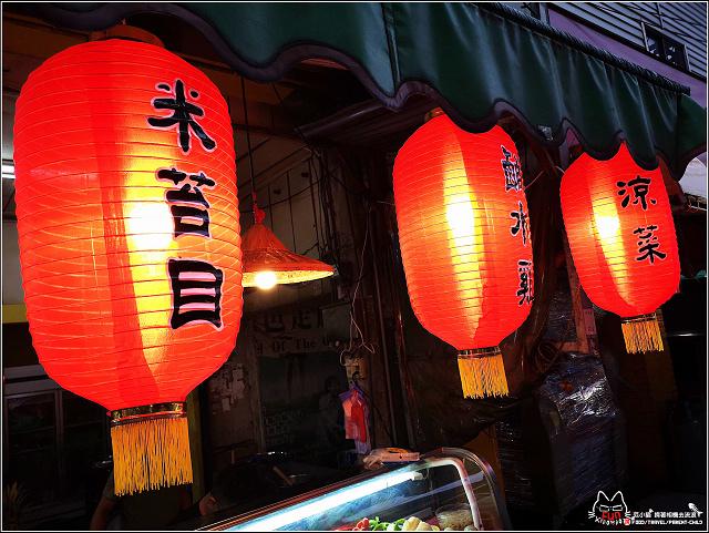 美樂漢林鹹水雞 - 018.jpg