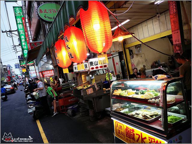 美樂漢林鹹水雞 - 019.jpg