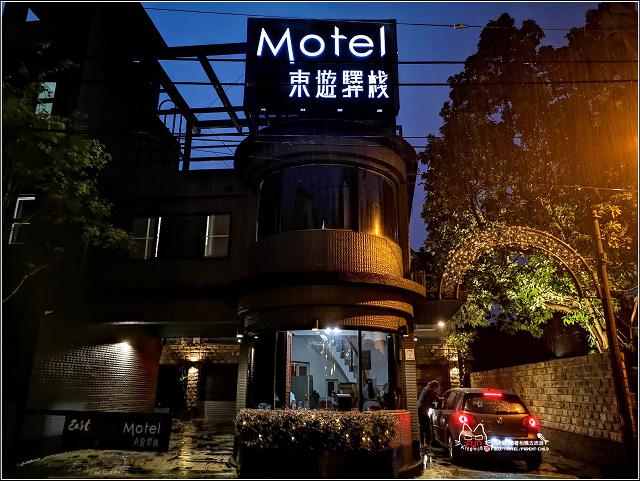 東遊驛棧Motel - 062.jpg