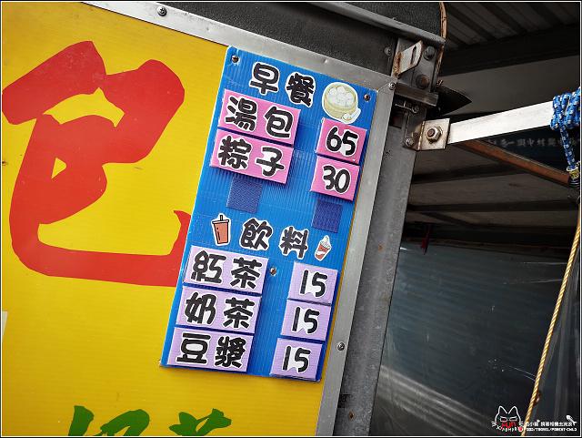 小貨車鮮肉湯包 - 004.jpg