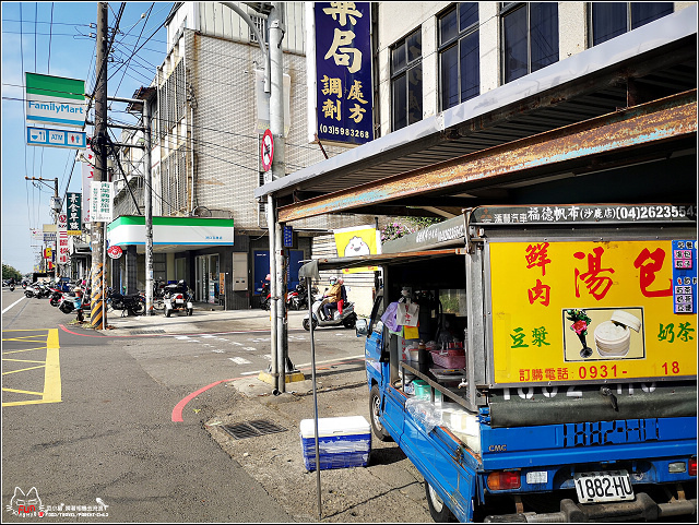 小貨車鮮肉湯包 - 013.jpg