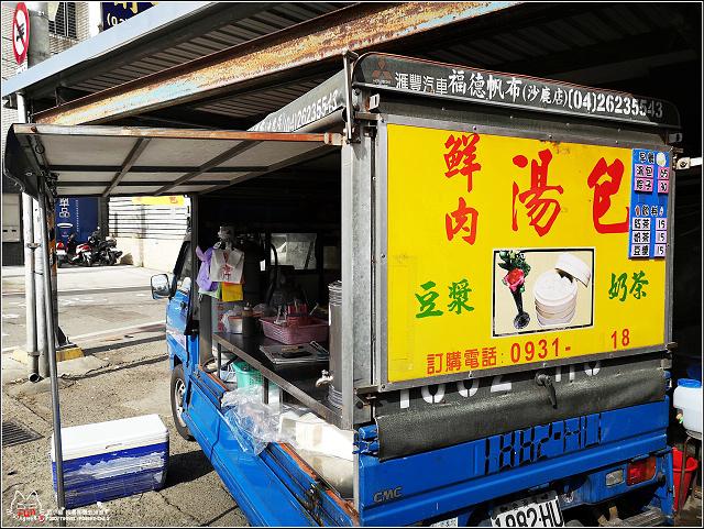 小貨車鮮肉湯包 - 014.jpg