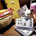 三河中川屋鰻魚飯 - 004.jpg