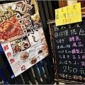 三河中川屋鰻魚飯 - 010.jpg