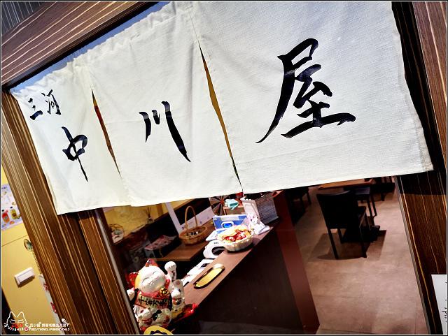 三河中川屋鰻魚飯 - 009.jpg