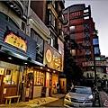 三河中川屋鰻魚飯 - 012.jpg