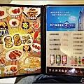 三河中川屋鰻魚飯 - 015.jpg