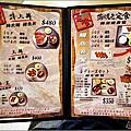 三河中川屋鰻魚飯 - 013.jpg