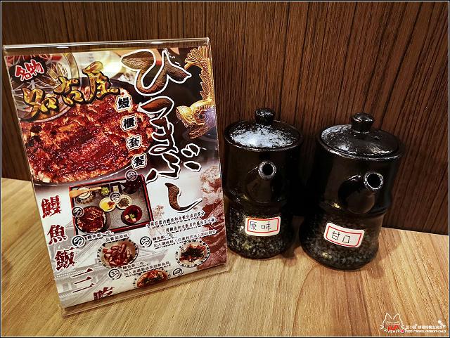 三河中川屋鰻魚飯 - 017.jpg